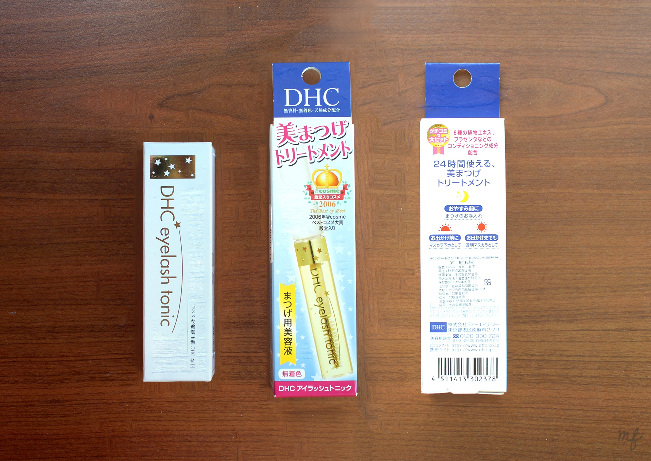 f36b0e68552 Review: DHC Eyelash Tonic   Milliefeuille
