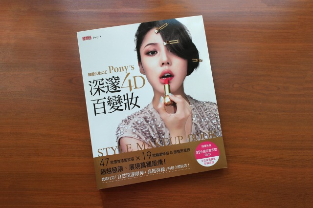 IMG_5376 copy